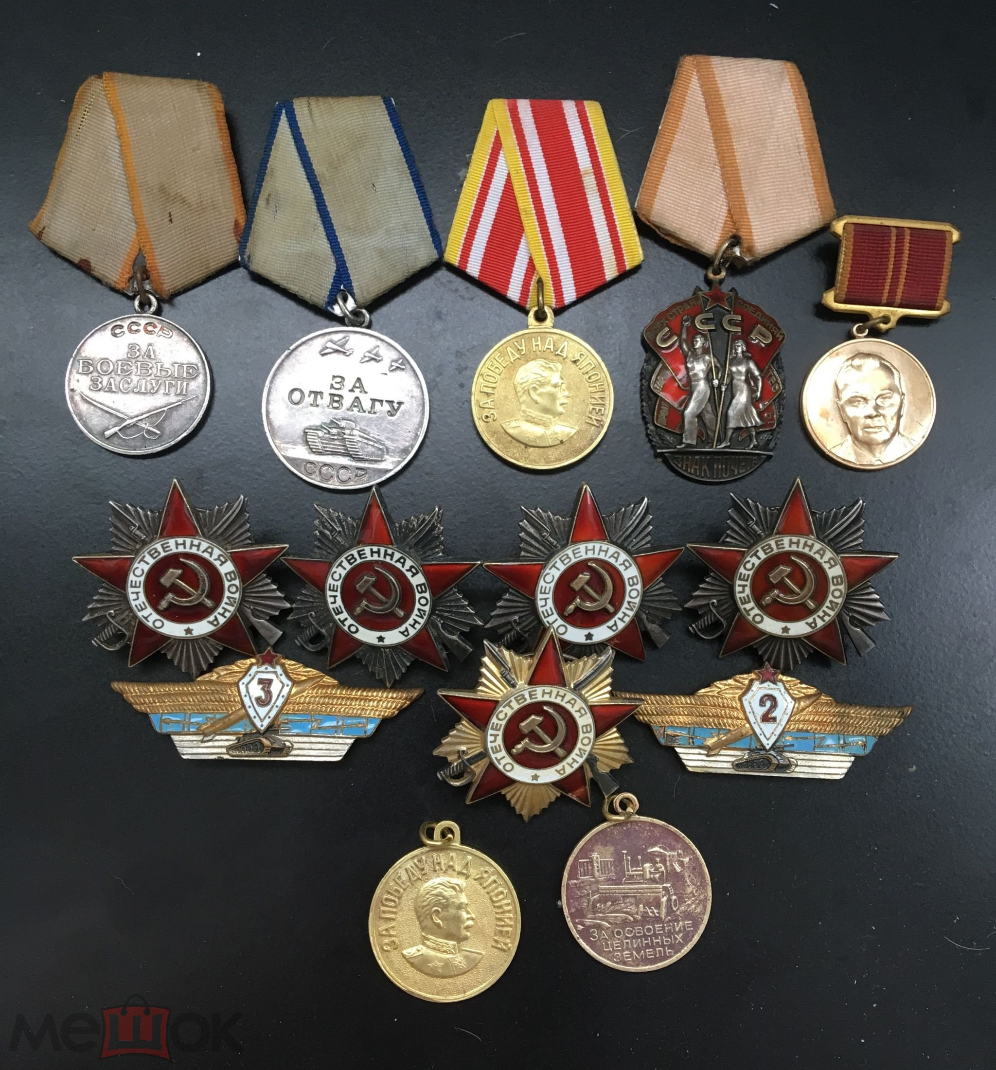Картинки ордена и медали ссср