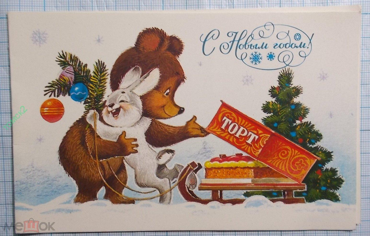 Картинки, новый год картинки с поздравлениями и зайцами