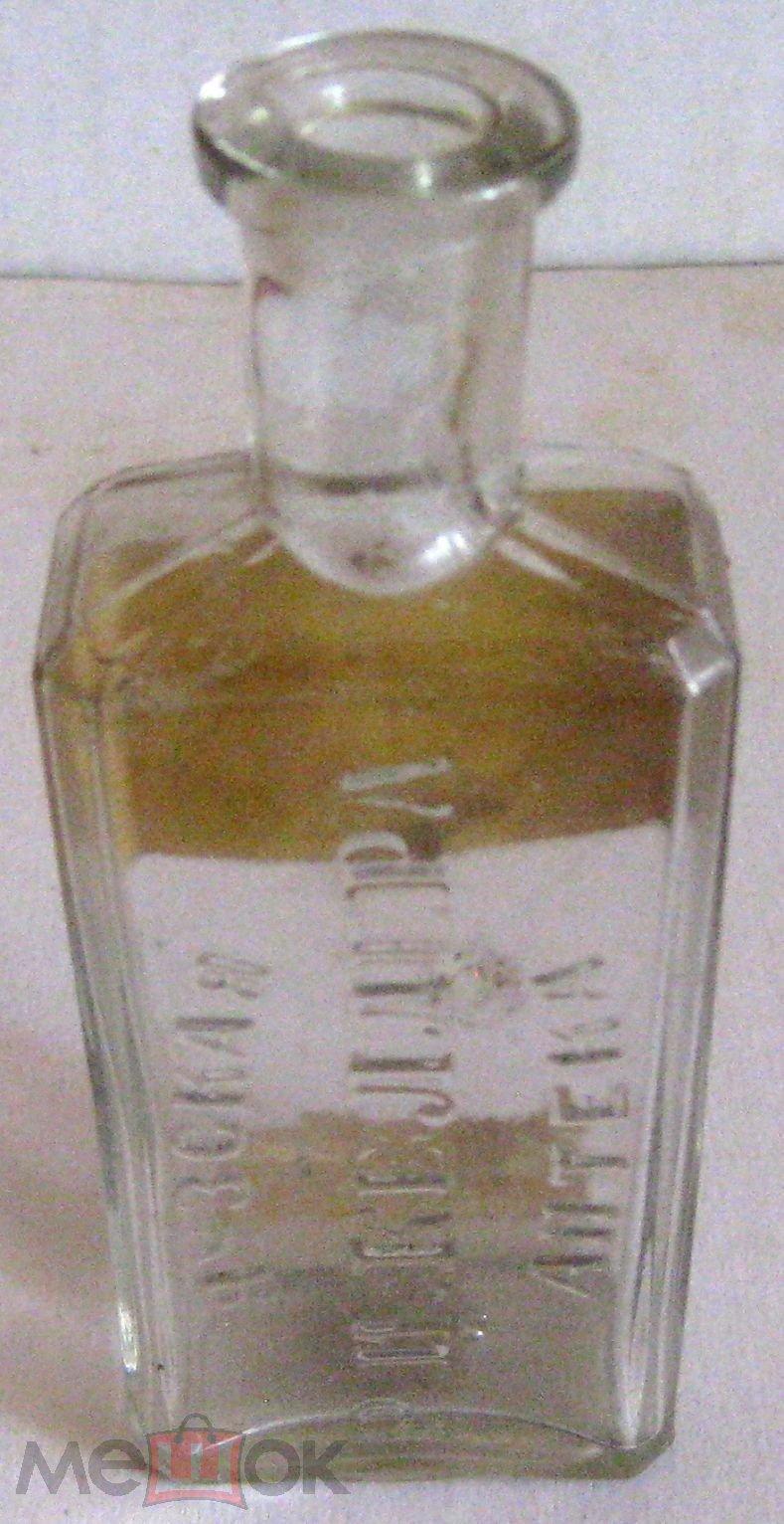 Нашатырный спирт купить в аптеке в москве купить мед спирт розница