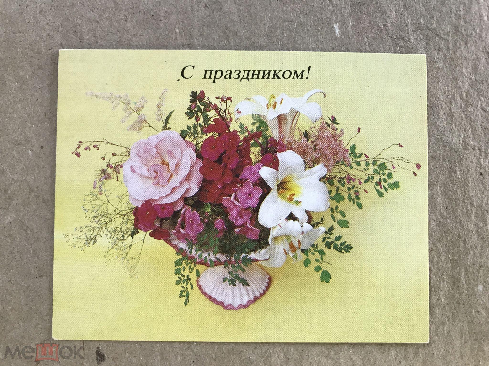 Фото открытки почта, днем семьи мерцающие