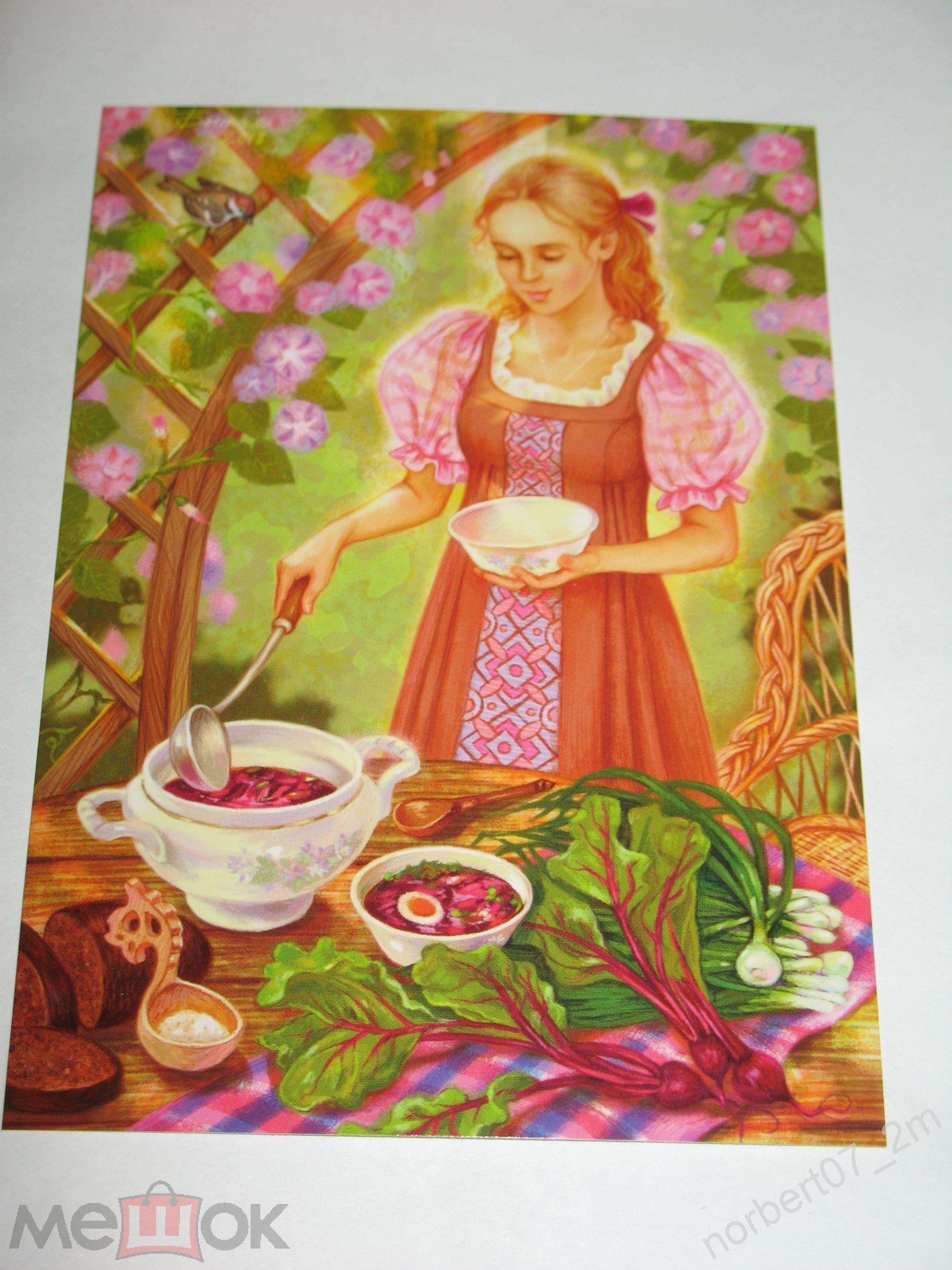 Таня сытая открытки райские яблочки