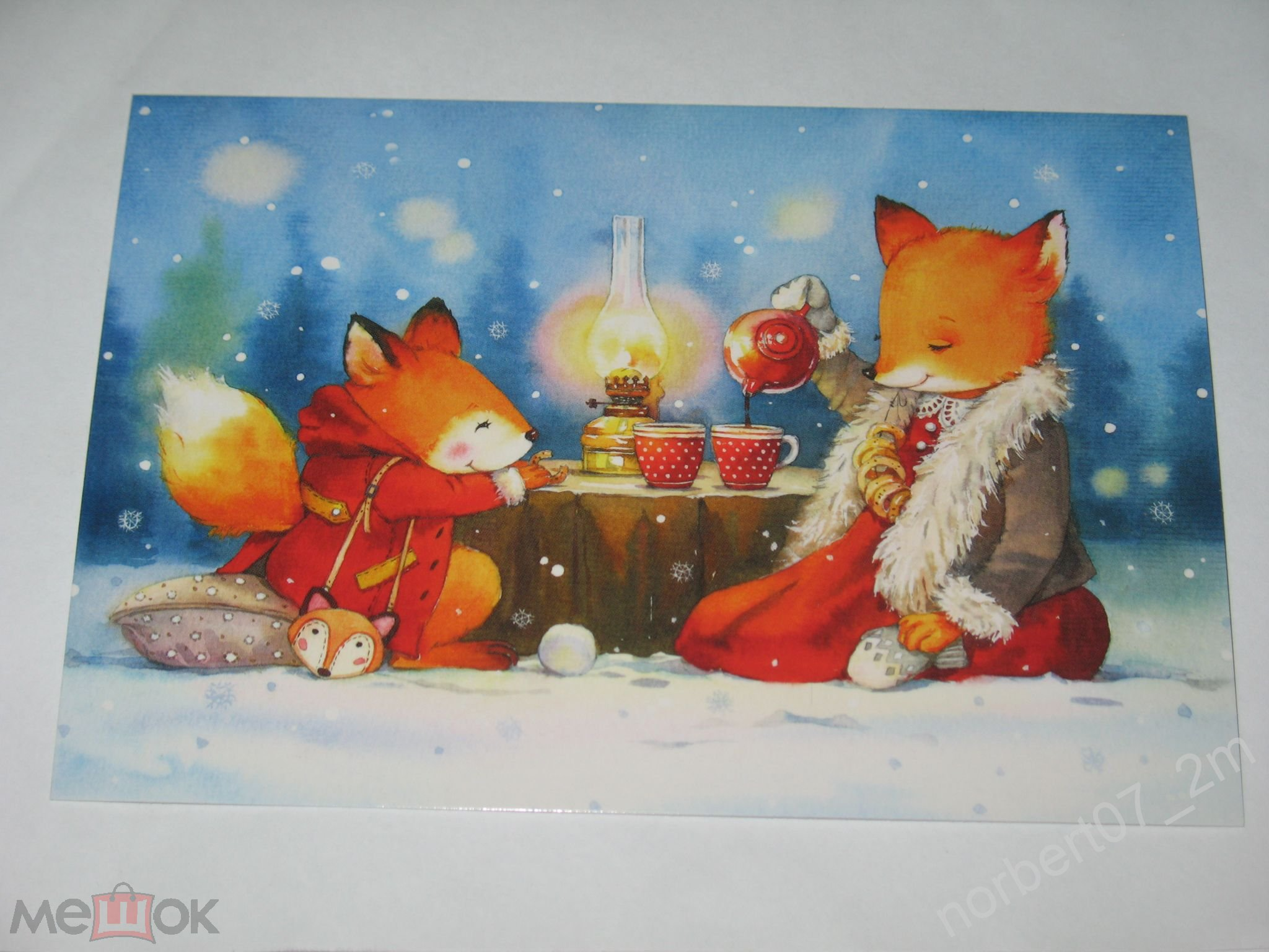 Открыток мая, открытка от рыжей лисицы