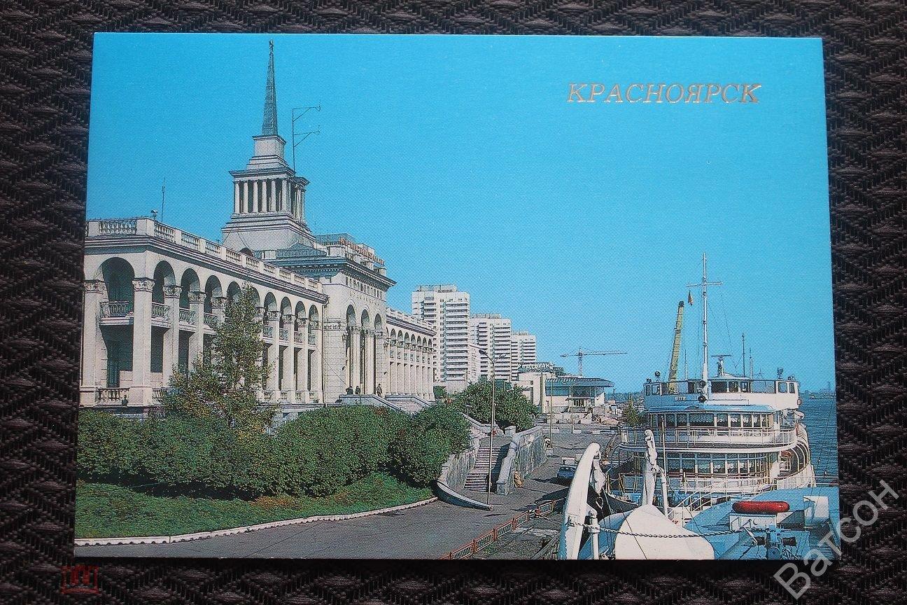 Фото открытки красноярск, животные