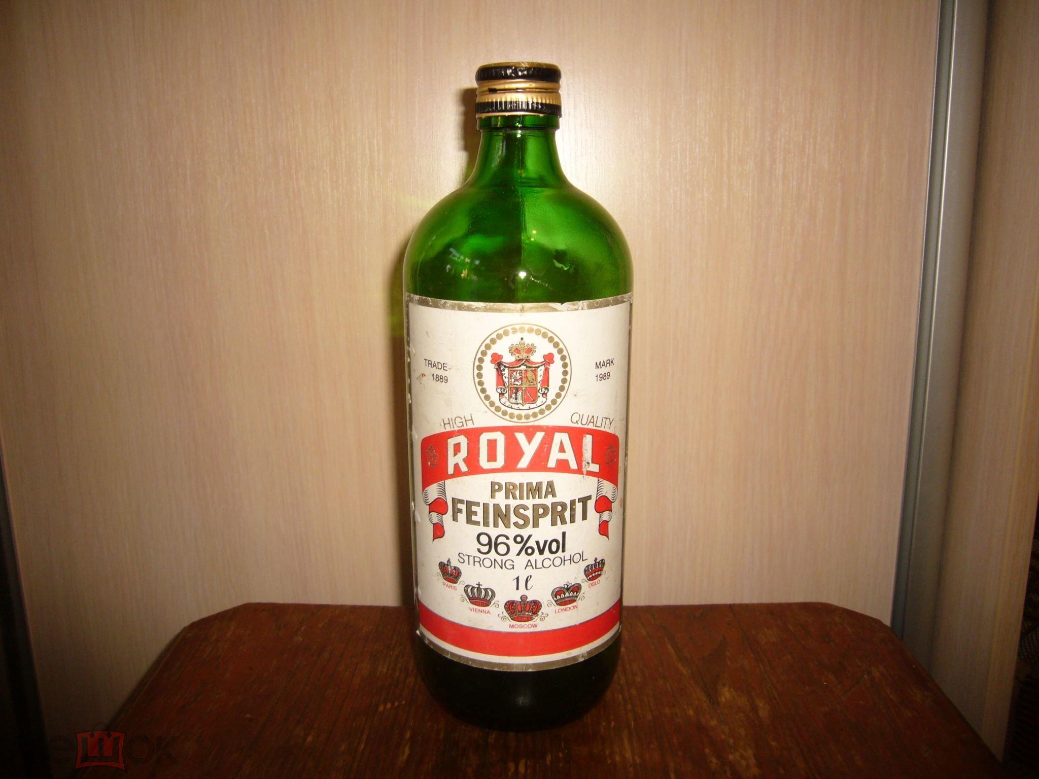 Royal спирт купить спирт медицинский ректификат купить