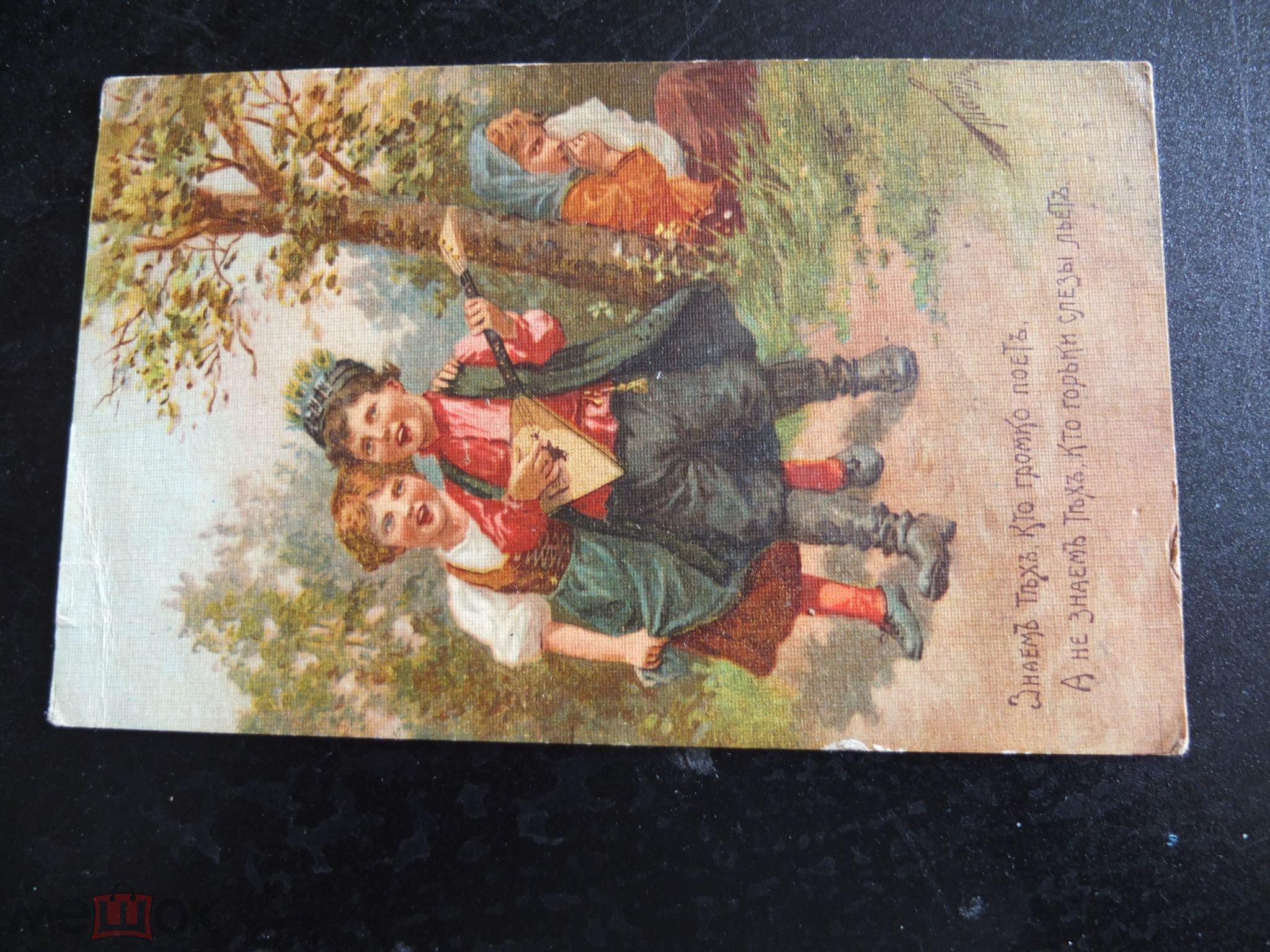 Стоимость дореволюционных открыток, рождеством католическим