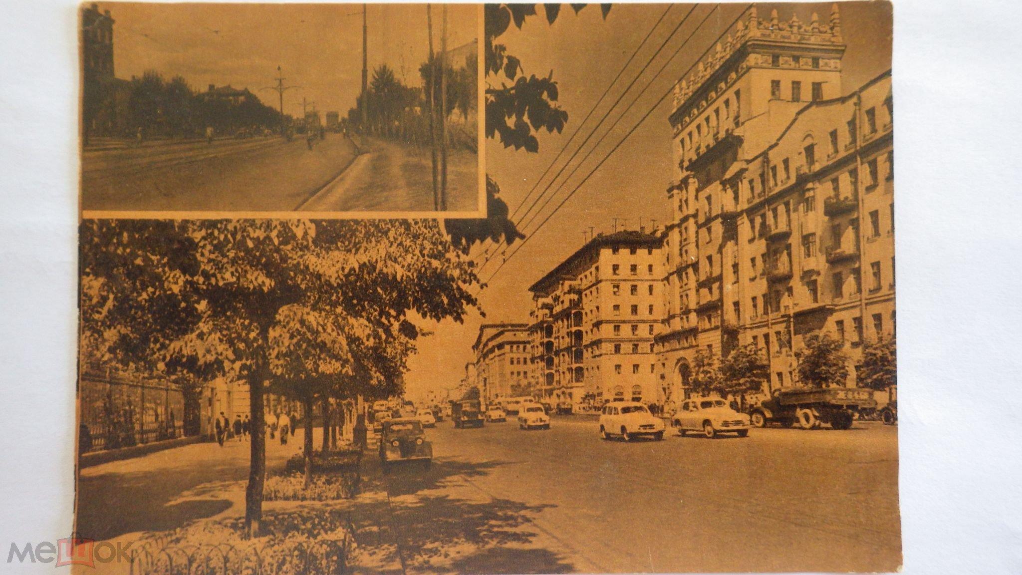 Магазин открыток в москве проспект мира