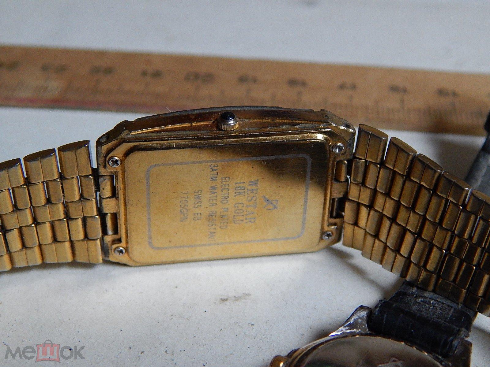 Westar часы каталог online