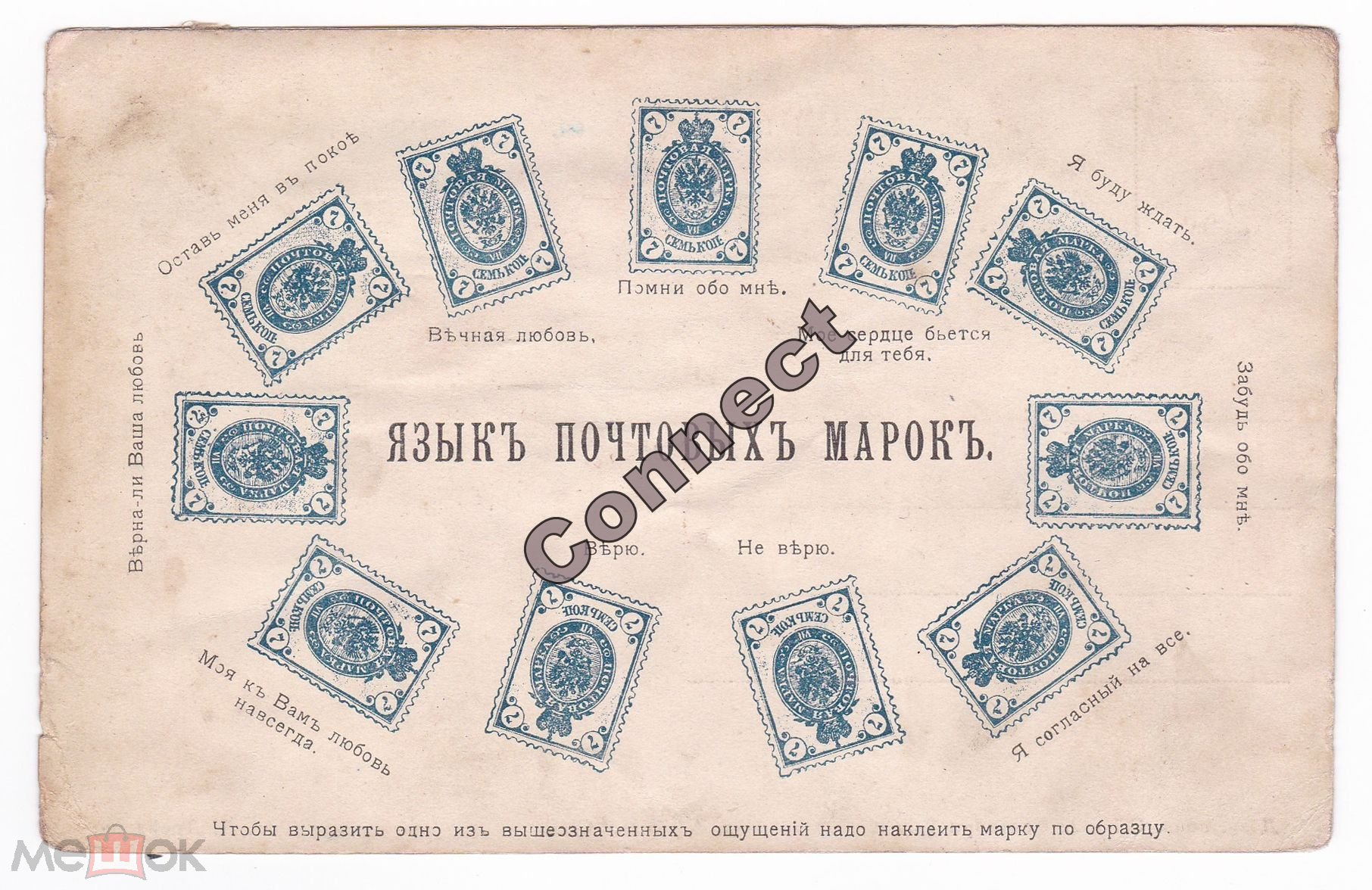 Язык почтовых марок открытка, внуки картинки анимашки
