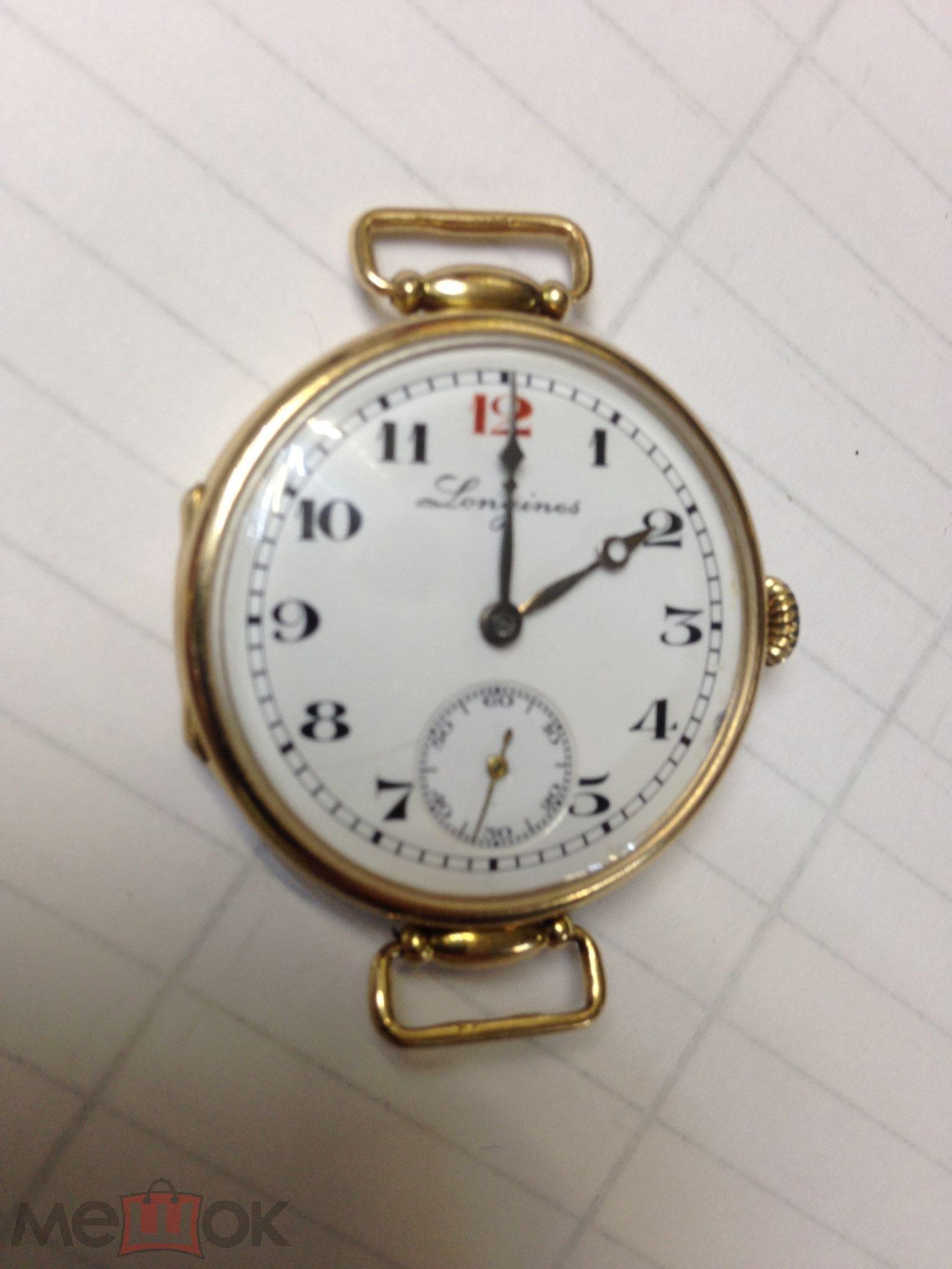 Старинные антикварные саксонские часы бежевый золотой коричневый механический 42 мм роман из нержавеющей стали.