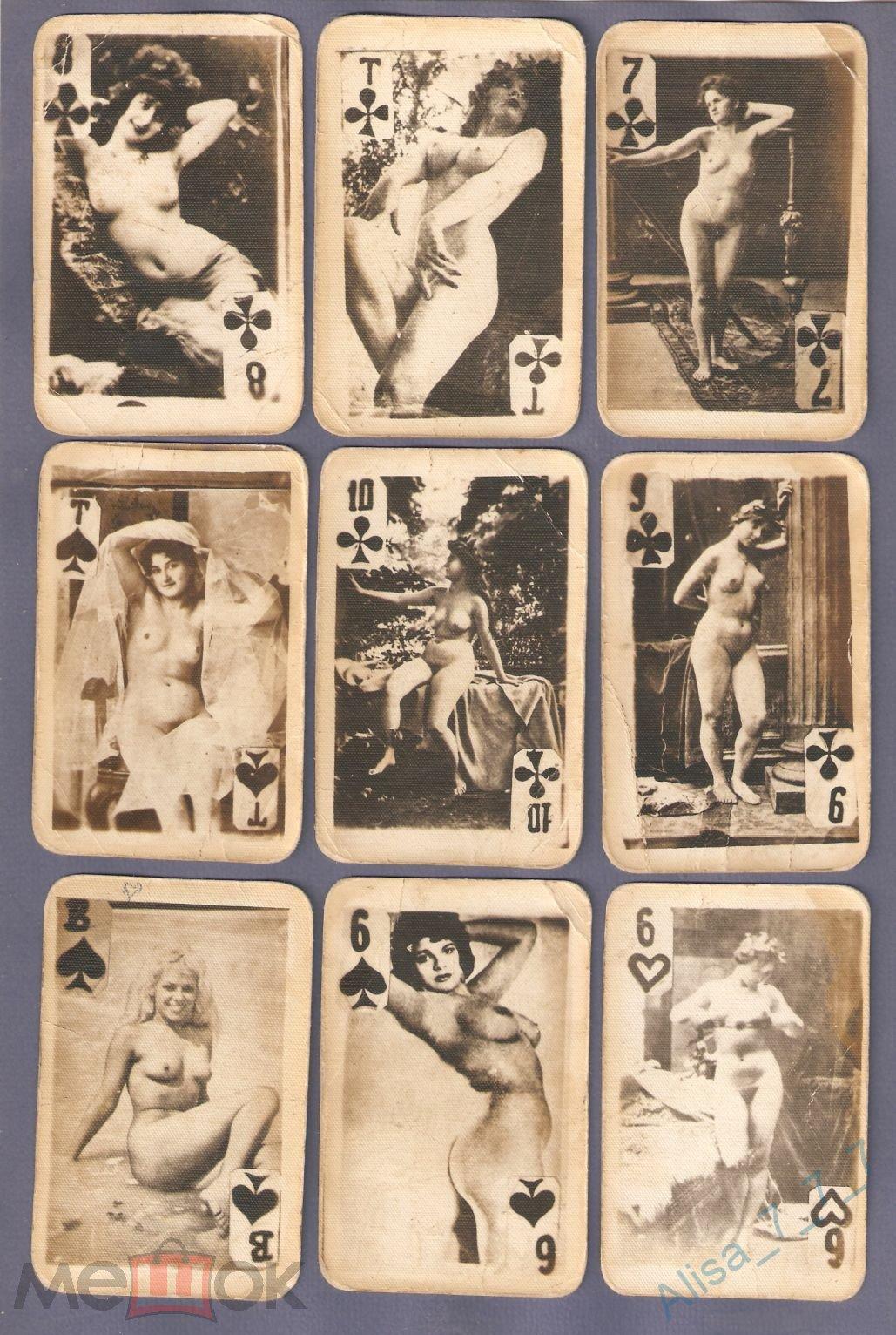 Югославские эротические игральные карты