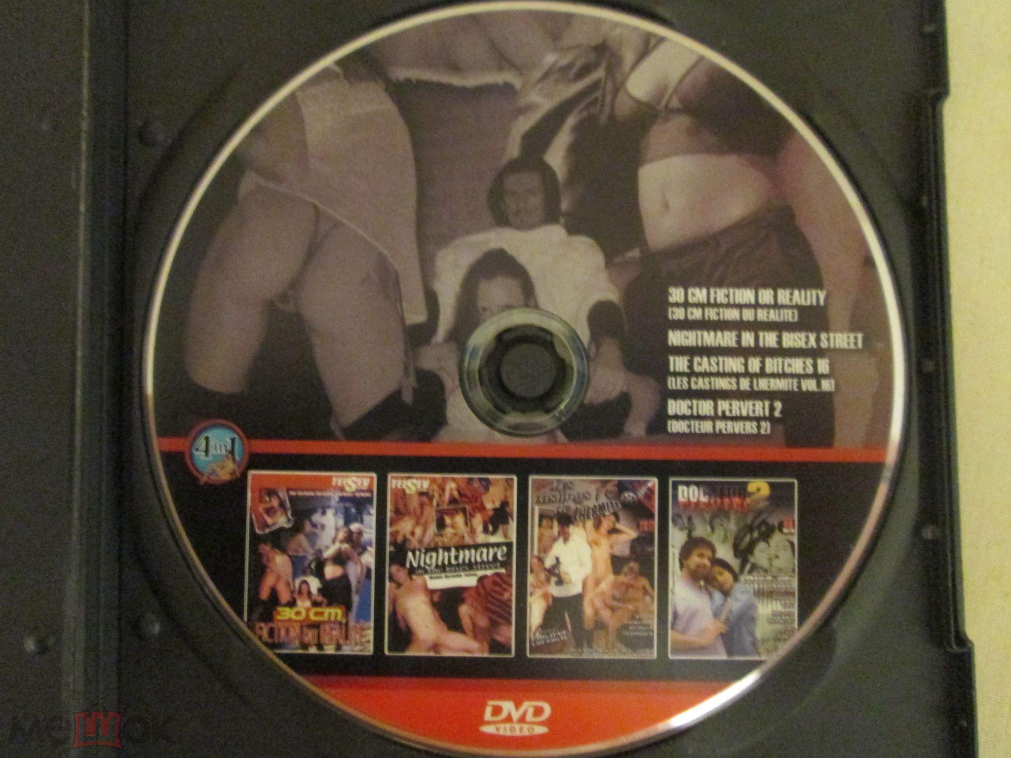 Взяли мы с мужем диск с порнофильмом