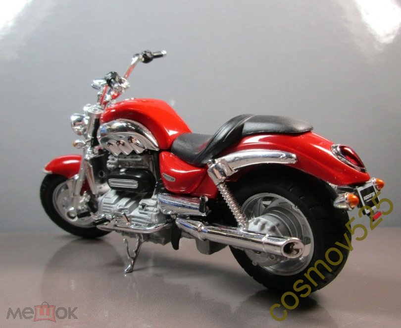 Motorcycle Bike Cover  Triumph Rocket III Classic Tourer TOP OF THE LINE