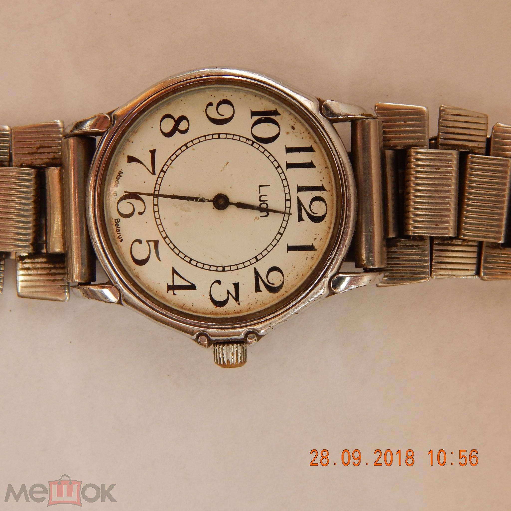 Часы ижевске наручные продать в часы tag heuer стоимость
