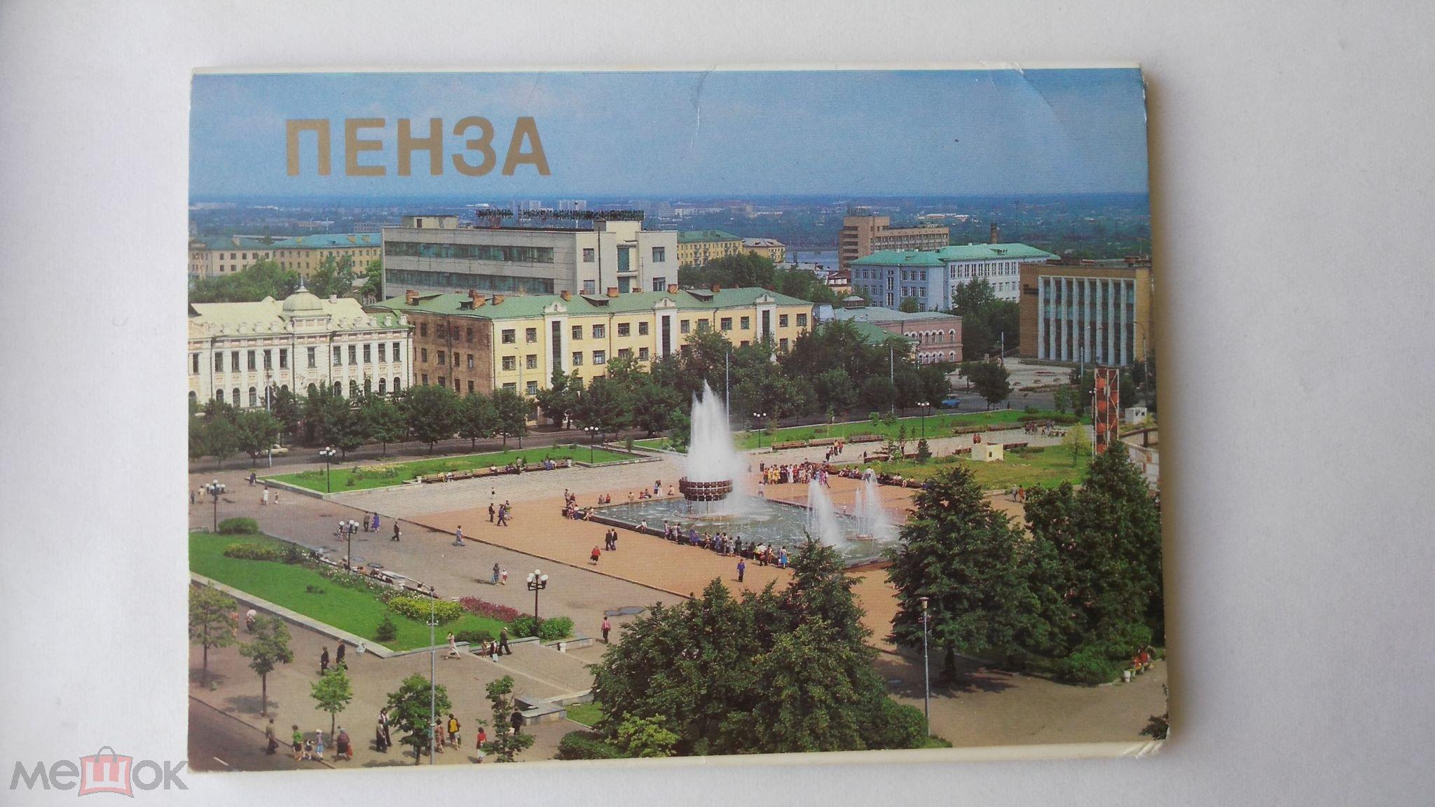 Творческих, интересные открытки города