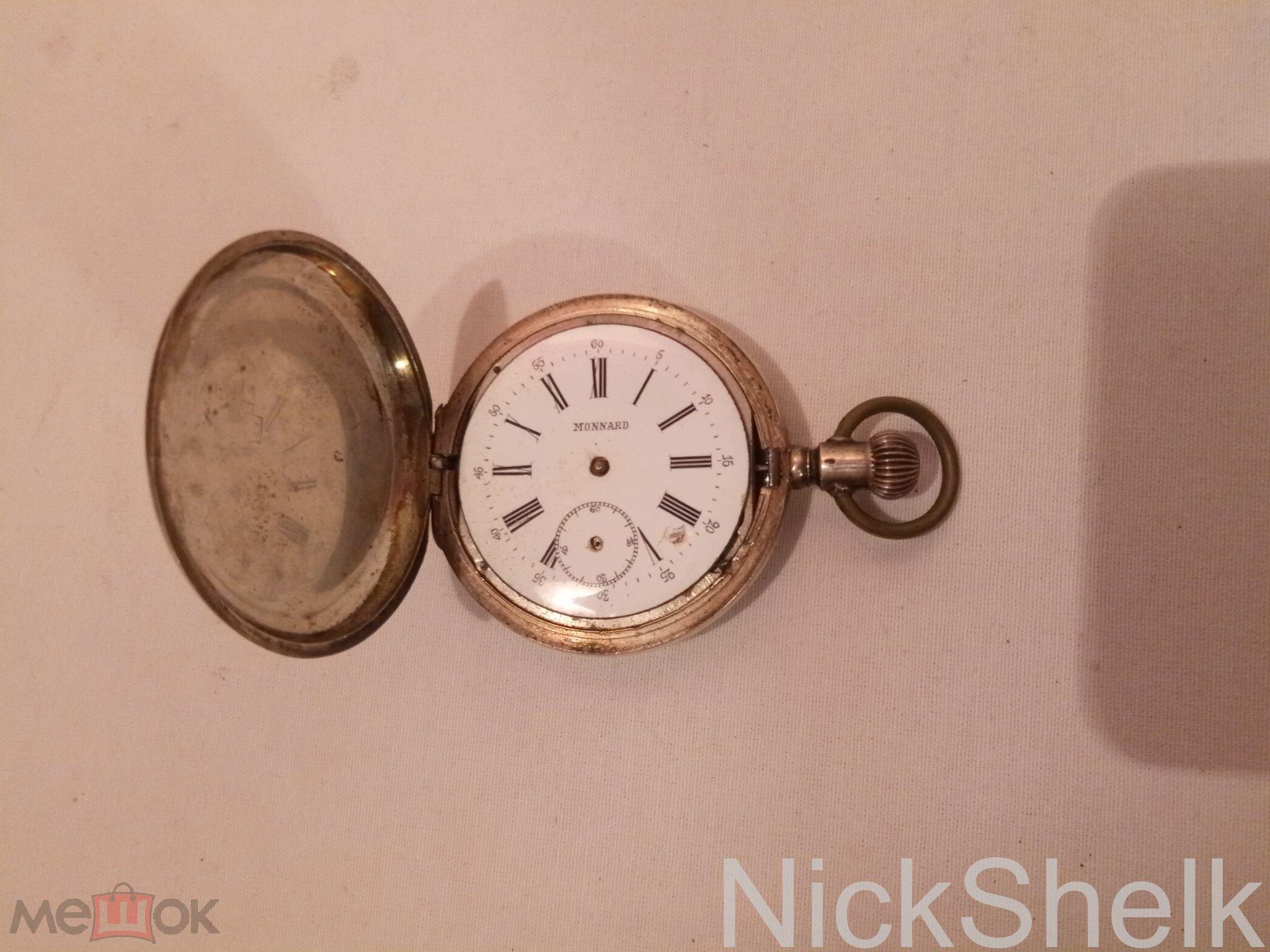 2ce63bb3 Часы карманные Monnard серебро 84 проба трёхкрышечные серебряный корпус в  ремонт более не продается. Возможно, Вас заинтересуют эти лоты ↓