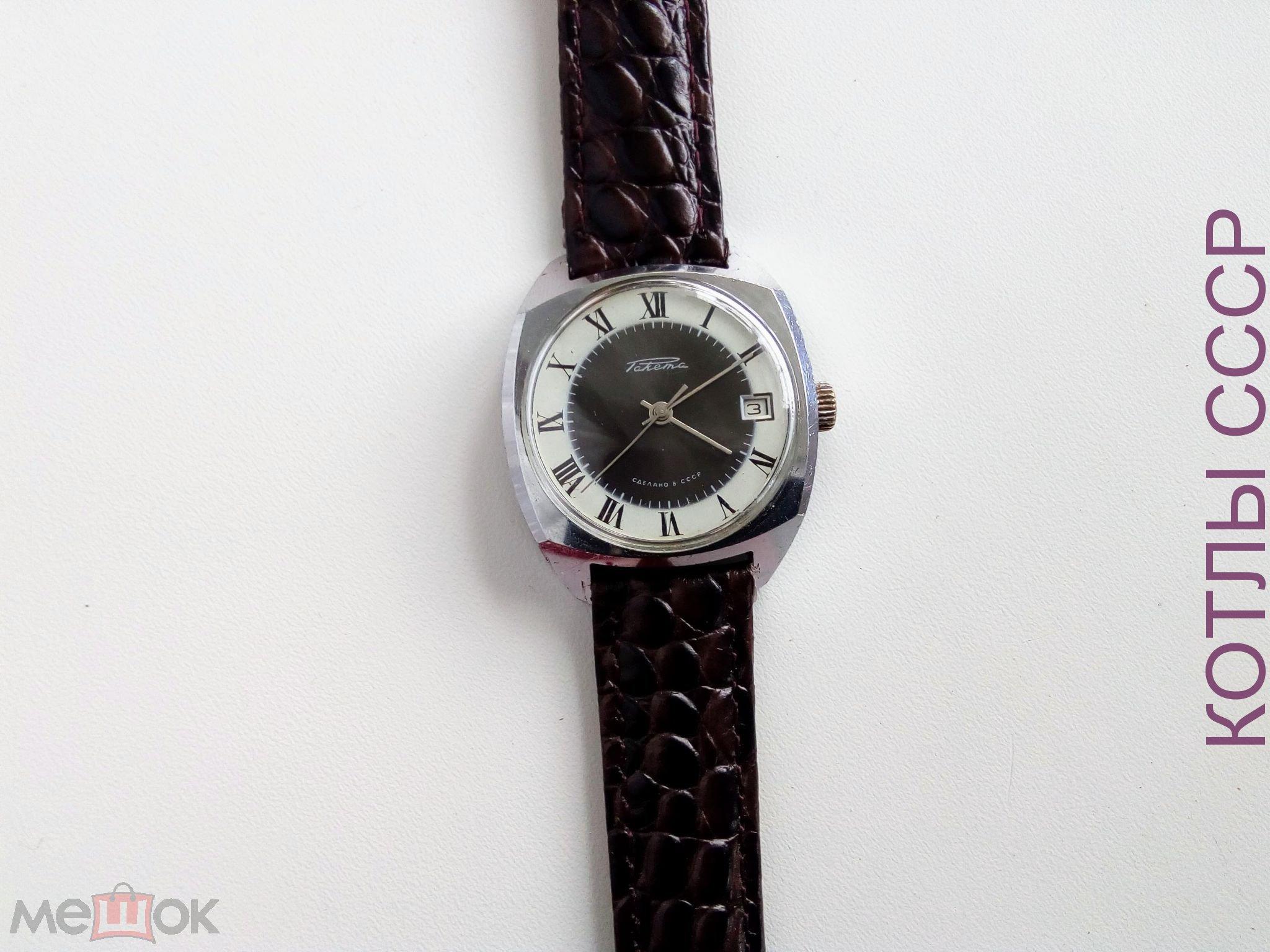 bc33a5f9 Механические часы