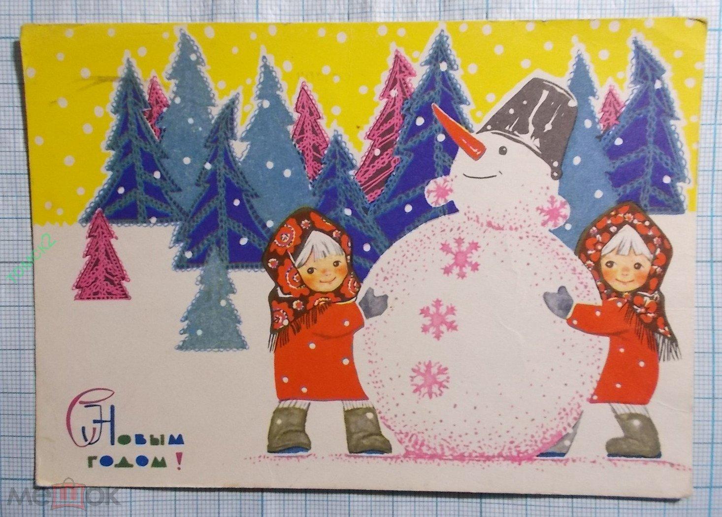 Стену контакте, фото детские новогодние открытки