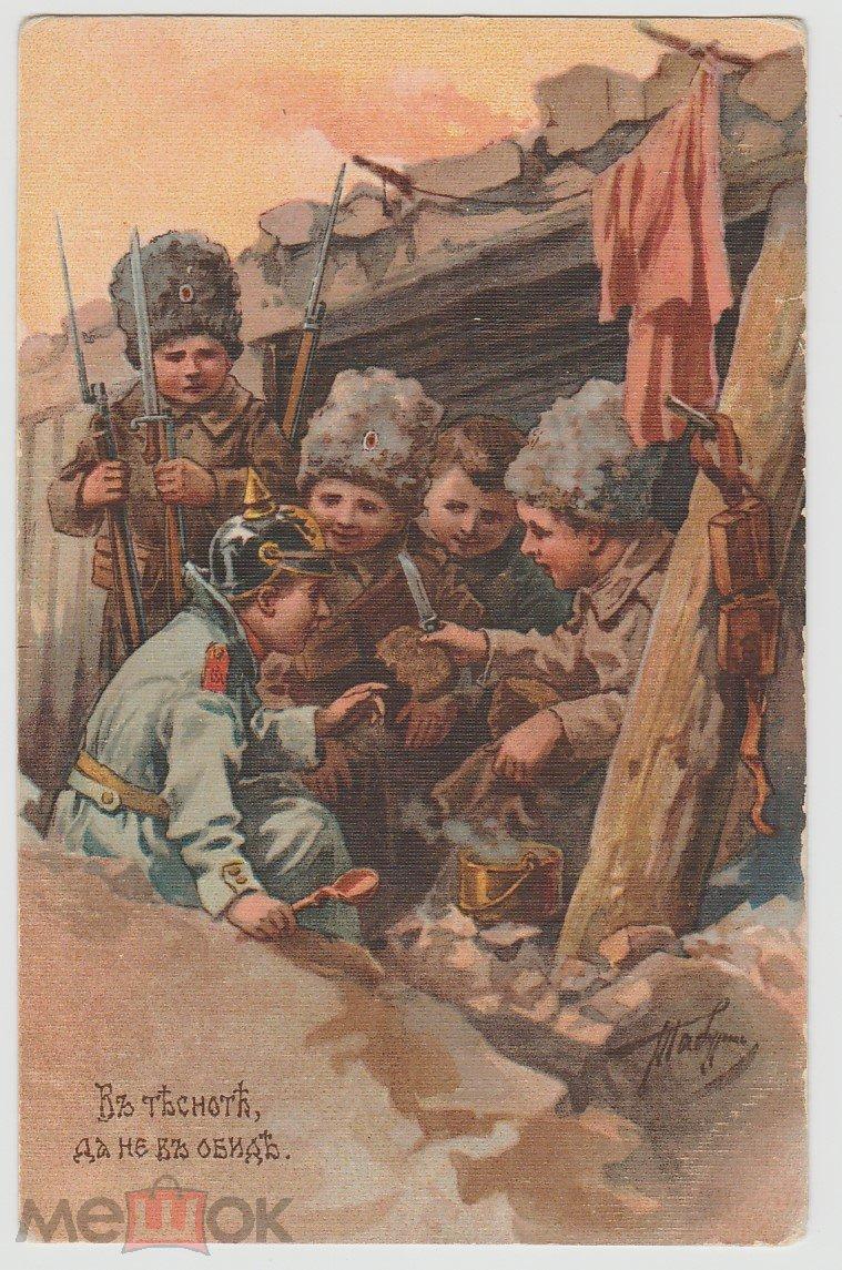 Дети на открытках первой мировой войны, картинки городами