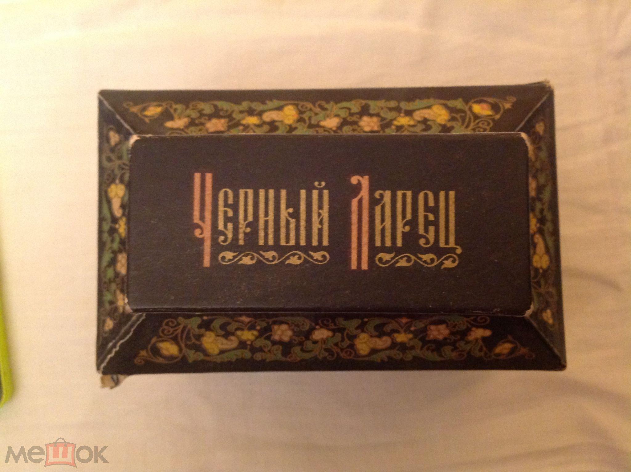 Чёрный ларец. Парфюмерный набор. Новая заря. Коробка и два флакона.