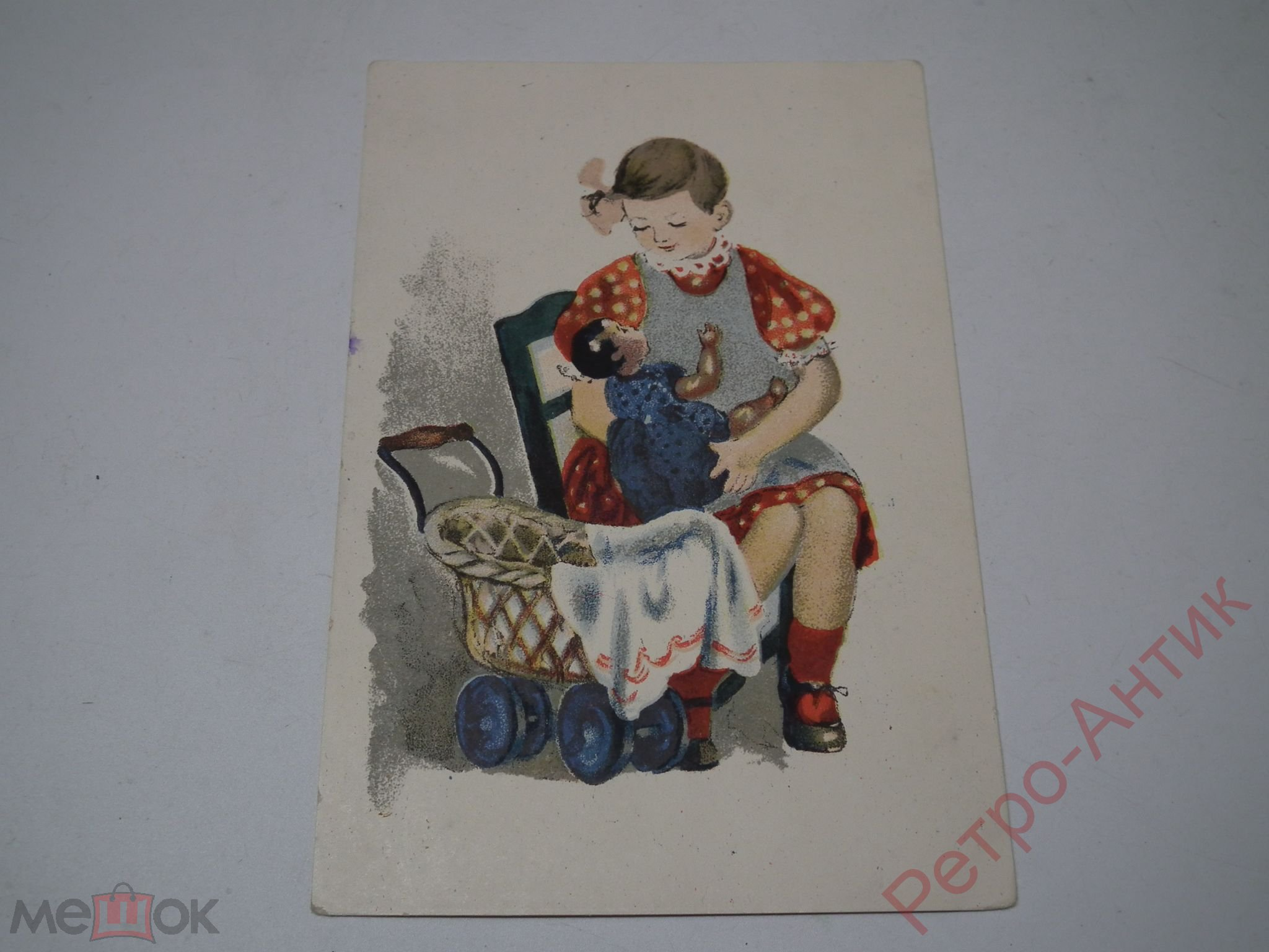Открытка, открытка богаевская