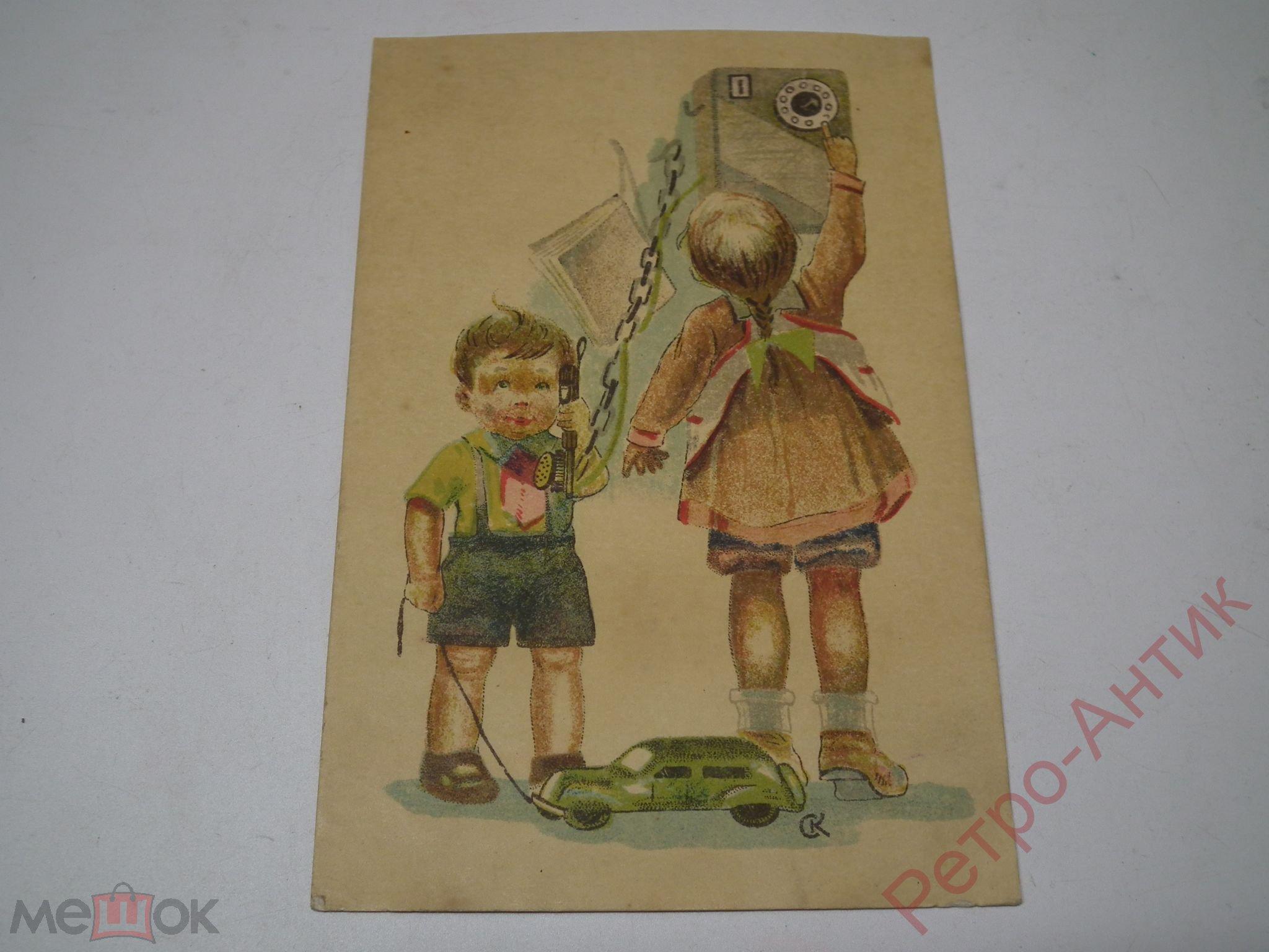 Найден а.с.-художник открыток